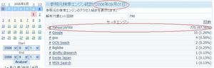 9.1検索エンジン